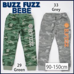 【1/1再値下げ】60%OFF【BUZZ FUZZ BEBE/バズファズ べべ】迷彩プリントスェットパンツ/90-150cm-bub
