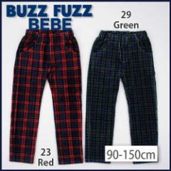 【1/1再値下げ】60%OFF【BUZZ FUZZ BEBE/バズファズ べべ】チェック別珍パンツ/90-150cm-bub