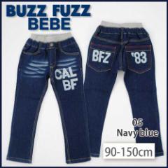 【1/1再値下げ】60%OFF【BUZZ FUZZ BEBE/バズファズ べべ】ウエストリブデニムパンツ/90-150cm-bub
