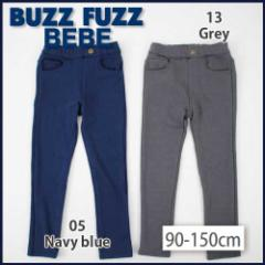 【1/24再値下げ】60%OFF【BUZZ FUZZ BEBE/バズファズ べべ】裏ボアニットパンツ/90-150cm-bub
