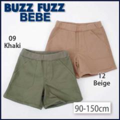 【1/24再値下げ】60%OFF【BUZZ FUZZ BEBE/バズファズ べべ】裏フリースショートパンツ/90-150cm-bub
