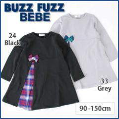 【10/31再値下げ】40%OFF【BUZZ FUZZ BEBE/バズファズ べべ】リボンモチーフ付きチェック切り替え裏毛ワンピース/90-150cm-buw