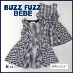 【2/18新入荷】30%OFF【BUZZ FUZZ BEBE/バズファズ べべ】ギンガムチェックジャンパースカート/90-150cm-buw-bub