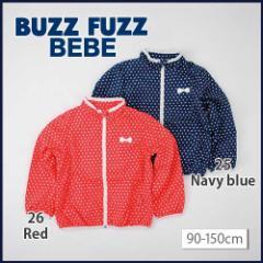 【2/18新入荷】30%OFF【BUZZ FUZZ BEBE/バズファズ べべ】ドット柄ポリエステルジャケット/90-150cm-buo