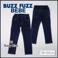 【2/18新入荷】30%OFF【BUZZ FUZZ BEBE/バズファズ べべ】ストレッチデニムニットパンツ/90-150cm-bub
