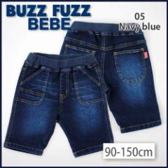【2/18新入荷】30%OFF【BUZZ FUZZ BEBE/バズファズ べべ】ウエストデニムショートパンツ/90-150cm-bub