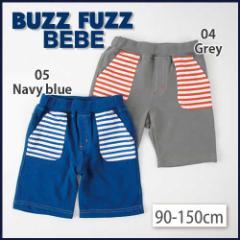 【2/18新入荷】30%OFF【BUZZ FUZZ BEBE/バズファズ べべ】ポッケボーダー柄切替ニットショートパンツ/90-150cm-bub