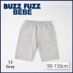 【2/18新入荷】30%OFF【BUZZ FUZZ BEBE/バズファズ べべ】ストレッチカラーデニムショートパンツ/90-150cm-bub