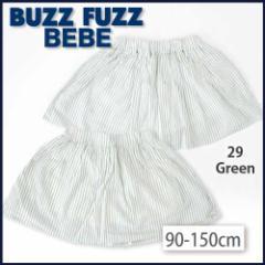 【5/16新入荷】30%OFF【BUZZ FUZZ BEBE/バズファズ べべ】ストライプ柄スカートパンツ/90-150cm-beb