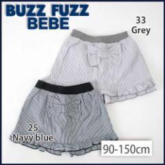 【5/16再値下げ】40%OFF【BUZZ FUZZ BEBE/バズファズ べべ】リボン付きチェック&ストライプスカート/90-150cm-bub