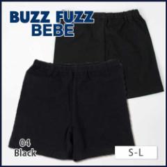 【2/18新入荷】30%OFF【BUZZ FUZZ BEBE/バズファズ べべ】インナーパンツ/S-L-bub