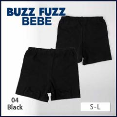 【2/18新入荷】30%OFF【BUZZ FUZZ BEBE/バズファズ べべ】リボン付インナーパンツ/S-L-bub