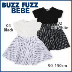 【B-5】【2/16新入荷】30%OFF【BUZZ FUZZ BEBE/バズファズ べべ】柄スカート切り替えワンピース/90-150cm-buw
