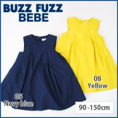 【B-5】4/3 新入荷 30%OFF 子供服 ベベ フレア ワンピース 女の子 キッズ  BUZZ FUZZ BEBE バズファズ べべ -buw