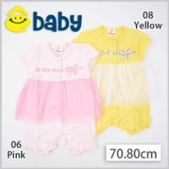 【1/31新入荷】30%OFF【e-baby/イーベビー】プリントリボンロンパース/70.80cm-ebc