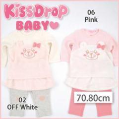 【1/17再値下げ】60%OFF【KissDrop baby/キッスドロップベビー】クマさんトレーナー&スカッツSET/70.80cm-nup-ebc