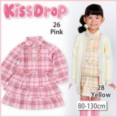 【1/17再値下げ】60%OFF【KissDrop/キッスドロップ】起毛チェックフリルワンピース/80-130cm-nuw