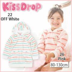 【1/17再値下げ】60%OFF【KissDrop/キッスドロップ】ボーダーフリースワンピース/80-120cm-nuw