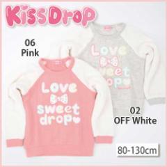 【1/17再値下げ】60%OFF【KissDrop/キッスドロップ】ロゴパッチラグラントレーナー/80-130cm-nut