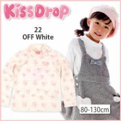 【1/17再値下げ】60%OFF【KissDrop/キッスドロップ】花柄ハイネックTシャツ/80-130cm-nut