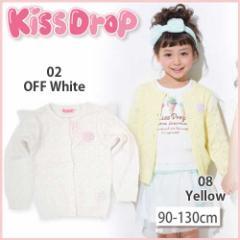 【2/14新入荷】30%OFF【KissDrop/キッスドロップ】袖フリルニットカーディガン/90-120cm-nut-nuo