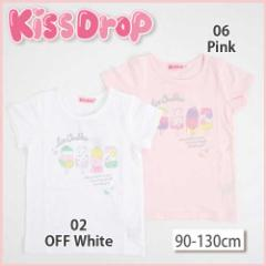 【5/19再値下げ】40%OFF【KissDrop/キッスドロッ...
