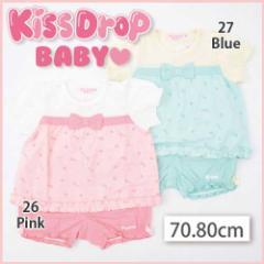 【1/31新入荷】30%OFF【KissDrop baby/キッスドロップベビー】リボン付き切替Tシャツ+ブルマ2点SET/70.80cm-ebc-nup