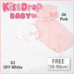 【1/31新入荷】30%OFF【KissDropBABY/キッスドロップベビー】リボン付きスプリングマント/FREE-ebc-nup