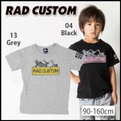 【3/14新入荷】30%OFF【RAD CUSTOM/ラッドカスタム】スカルバイカープリント天竺Tシャツ/90-160cm-rt