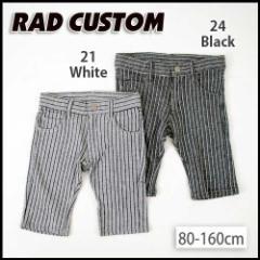 【3/14新入荷】30%OFF【RAD CUSTOM/ラッドカスタム】5ポケットストライプインレイショートパンツ/90-160cm-rb