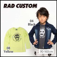 【2/7新入荷】30%OFF【RAD CUSTOM/ラッドカスタム】かすれスカルマークプリント天竺Tシャツ/80-160cm-rt