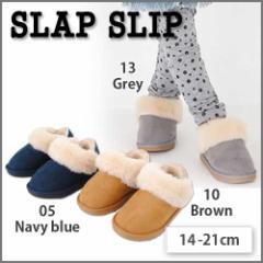 【12/8新入荷】51%OFF【SLAP SLIP/スラップスリップ】ショートムートンブーツ/14-21cm-s