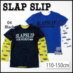 【12/22再値下げ】60%OFF【SLAP SLIP/スラップスリップ】Tシャツレイヤード2枚セット/110-150-st