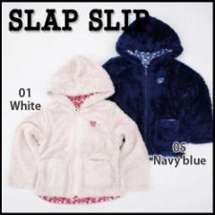 【1/1再値下げ】60%OFF【SLAP SLIP/スラップスリップ】リバーシブルボアジャケット/80-150cm-st-so