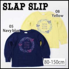 【12/22再値下げ】60%OFF【SLAP SLIP/スラップスリップ】リボンロゴプリント裏毛トレーナー/80-150cm-st