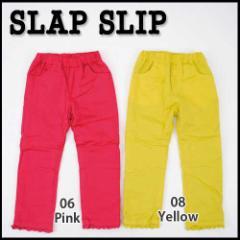 【1/1新入荷特別】69%OFF【SLAP SLIP/スラップスリップ】裾レースボンディングパンツ/90-140cm-sb