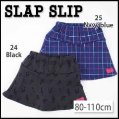 【1/7新入荷特別】65%OFF【SLAP SLIP/スラップスリップ】音符柄&チェックニットスカートパンツ/80-110cm-sb