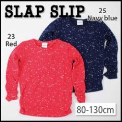 【12/22再値下げ】60%OFF【SLAP SLIP/スラップスリップ】ホシ総柄袖&裾絞り加工Tシャツ/80-130cm-st