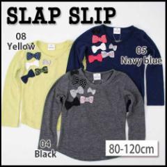 【12/22再値下げ】60%OFF【SLAP SLIP/スラップスリップ】リボンモチーフスラブ天竺VネックTシャツ/80-130cm-st
