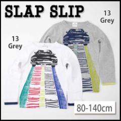 【12/22再値下げ】60%OFF【SLAP SLIP/スラップスリップ】クルマプリント接結天竺長袖Tシャツ/80-130cm-st