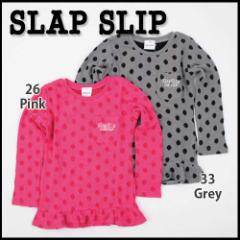 【1/7新入荷特別】65%OFF【SLAP SLIP/スラップスリップ】裾フリルドット柄Tシャツ/80-150cm-st