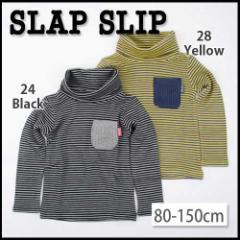 【12/22再値下げ】60%OFF【SLAP SLIP/スラップスリップ】ニットポッケ付ボーダー柄タートルネックTシャツ/80-150cm-st