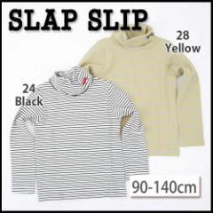 【12/22再値下げ】60%OFF【SLAP SLIP/スラップスリップ】ハイネックボーダーTシャツ/90-140cm-st