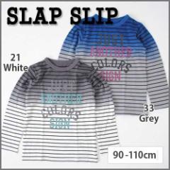 【1/23再値下げ】60%OFF【SLAP SLIP/スラップスリップ】天竺段染めボーダー長袖Tシャツ/90-110cm-st