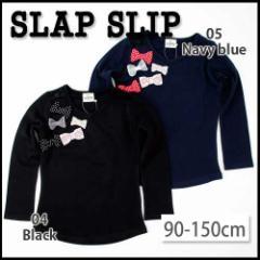 【12/22再値下げ】60%OFF【ネット・アウトレット限定】【SLAP SLIP/スラップスリップ】リボンモチーフ付Tシャツ/90-150cm-st