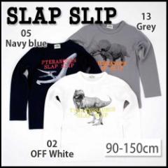 【12/22再値下げ】60%OFF【ネット・アウトレット限定】【SLAP SLIP/スラップスリップ】恐竜プリントTシャツ/90-150cm-st