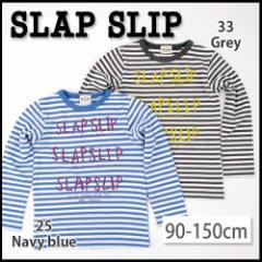 【12/22再値下げ】60%OFF【ネット・アウトレット限定】【SLAP SLIP/スラップスリップ】ロゴプリントボーダーTシャツ/90-150cm-st