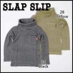 【12/22再値下げ】60%OFF【ネット・アウトレット限定】【SLAP SLIP/スラップスリップ】ハイネックボーダーTシャツ/80-120cm-st
