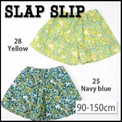 【4/18新入荷】30%OFF【SLAP SLIP/スラップスリップ】お花柄キュロットパンツ/90-150cm-sb