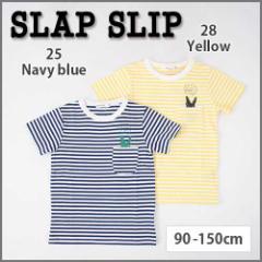 【L】【3/14新入荷】30%OFF【ネット・アウトレット限定】【SLAP SLIP/スラップスリップ】ポケットワニくんボーダー半袖Tシャツ/-st
